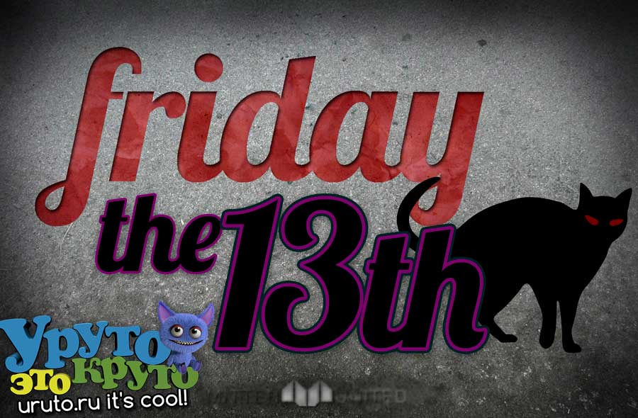 mitten united friday the 13th 2012 graphic full