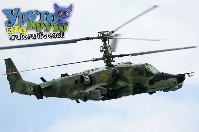 Kamov Ka 50 Black Shark Hokum A Attack Helicopter Aircraft Paper Model
