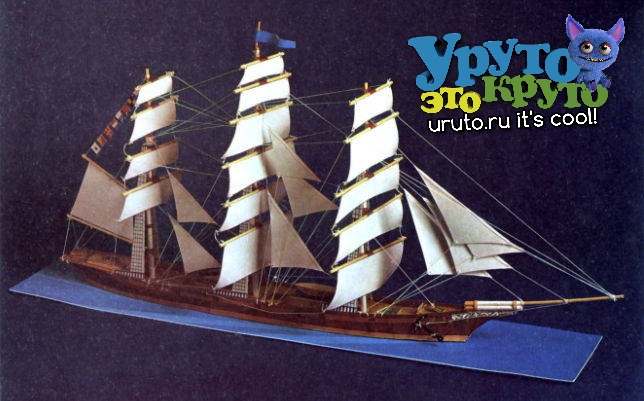 Lod Sailing Ship Paper Model