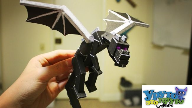 Minecraft Papercraft Bendable Ender Dragon