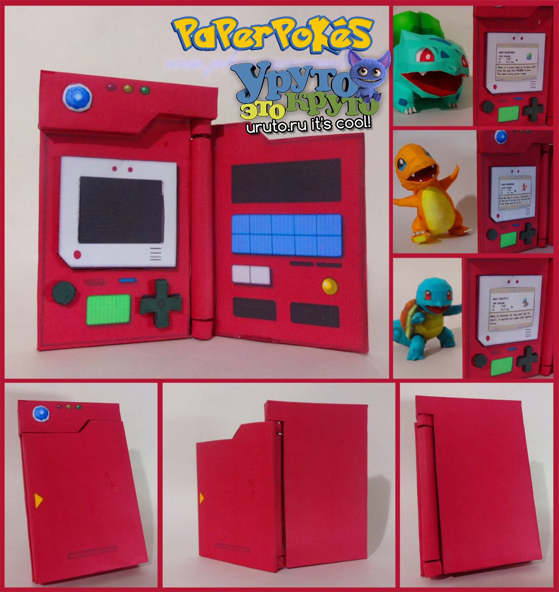 Pokedex site